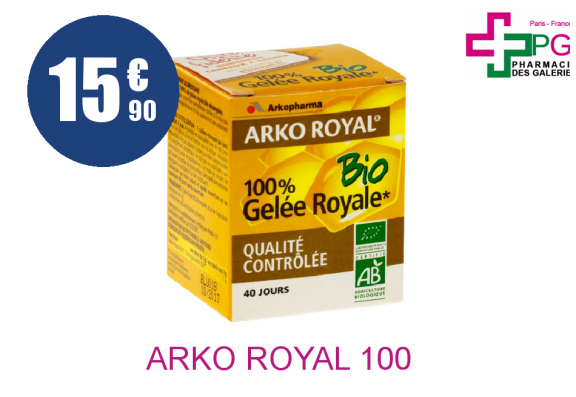 arko-royal-100-173130-4851255