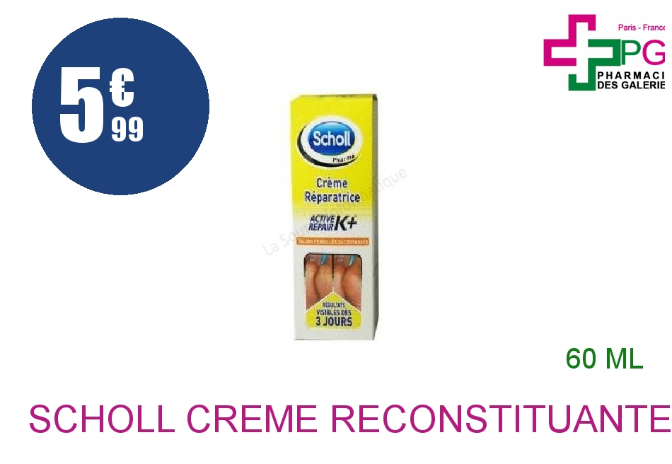 SCHOLL Crème reconstituante K+ Tube de 60ml